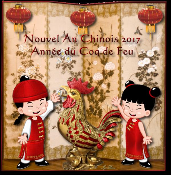 Nouvel An Chinois 2017 - Année du Coq de Feu
